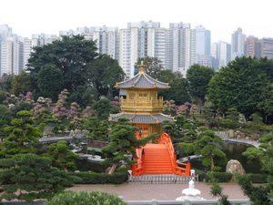 Golden Pagoda - Nan Lian Garden HK small